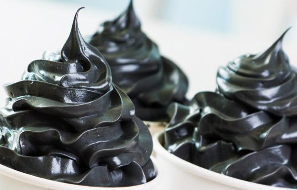 https://rud.ua/ru/products/ice-cream/cone/black-ice/