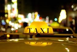 такси Одесса
